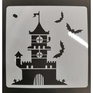 """Трафарет """"Заколдованный замок"""" 15х15 см"""