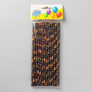 """Трубочки для коктейля """"Хэллоуин"""" набор 25 шт, цвет чёрный"""