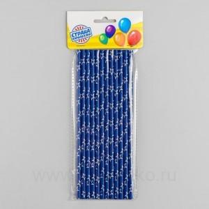 """Трубочки для коктейля """"Звёзды"""" набор 12 шт, цвет синий"""