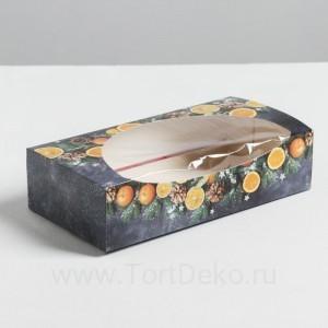 Упаковка «Апельсиновое настроение», 20×10×5см
